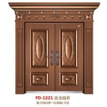 China Puerta de entrada del proveedor de puerta de acero Puerta de puerta de metal del hierro (FD-1221)
