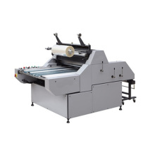 Manual Water-Base Film Laminator (SRFM-720A/900A)