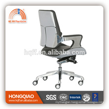 CM-B183BS mid back executive leather/PU chair 2017 new desgin