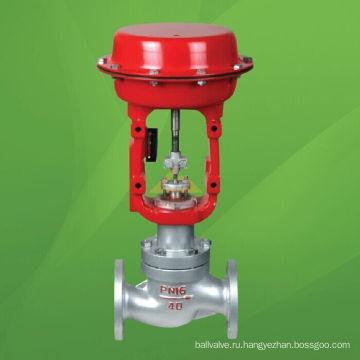 CV3000 верхней направляющей односедельный пневматический Клапан регулирования давления (ZJHP)
