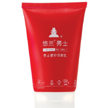 Men's Skin Care Oil-Control Ve Facial Cleanser Men Scrub Face Cleaner