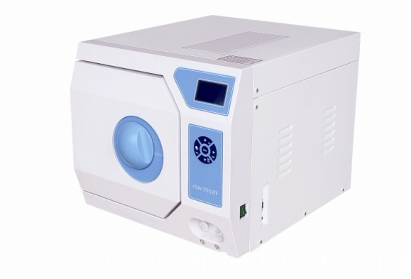High temperature sterilizer