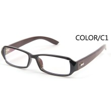 Wooden eyeglasses