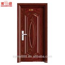 Роскошные Индийские главная конструкция двери сталь межкомнатная дверь для дома со звукоизоляцией и замком безопасности