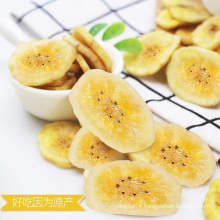 Factory Price Solar Dried Dried Banana Chips Dried Banana Leaves For Sale