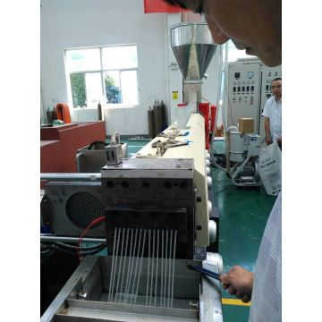 150~250 kg/h PE recycling single screw extrusion machine