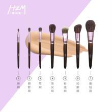 Пользовательский профессиональный металлический макияж кисти