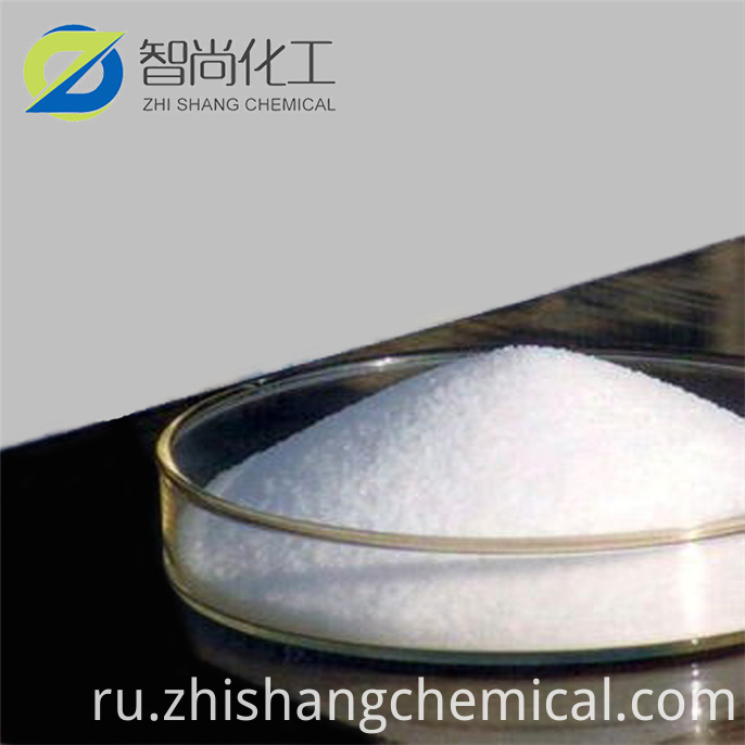 white powder 4 Memantine hydrochloride