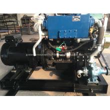 ВЧ генератор морской тепловозный комплект генератора 16kw набор