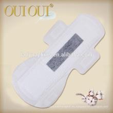Almohadillas higiénicas de bambú para control de olores