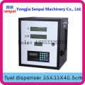 45cm Fuel Dispenser Diesel Fuel Dispenser Small Fuel Dispenser