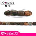 Perles en pierre Semi précieuses perles