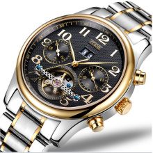 custom fashion 2016 logo printed strap tourbillon watch