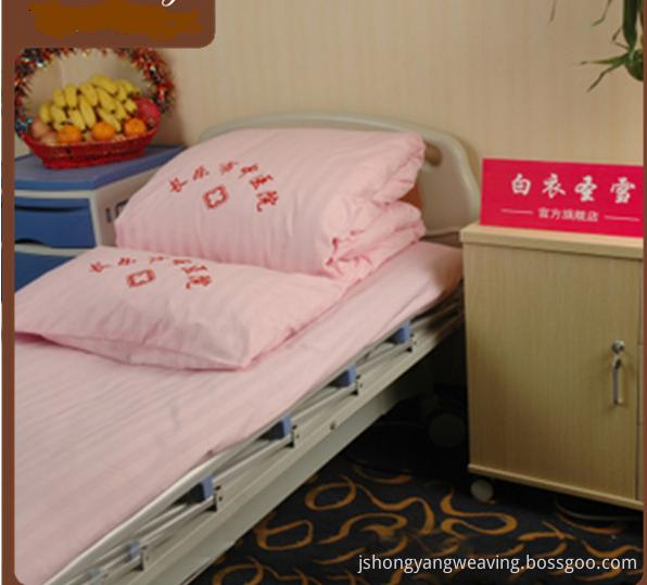 Pink Hospital Bed Sheet