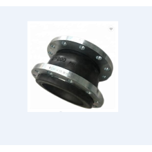 Type  one rubber expansion joint