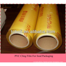 PVC food packing, food grade cling film, food cling film