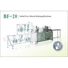 Máquina para hacer mascarillas sólidas (BF-20)