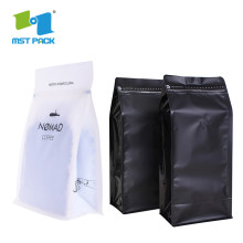 Dicetak Flat Bottom Coffee Bag