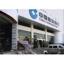 Paneles compuestos de aluminio ignífugo Globond con revestimiento de PVDF