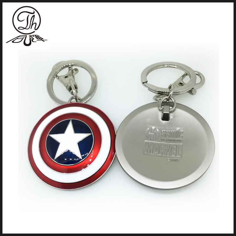 The Captain America-shield metal key rings
