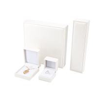 Белая кожаная шкатулка подарочные коробки для ювелирных изделий