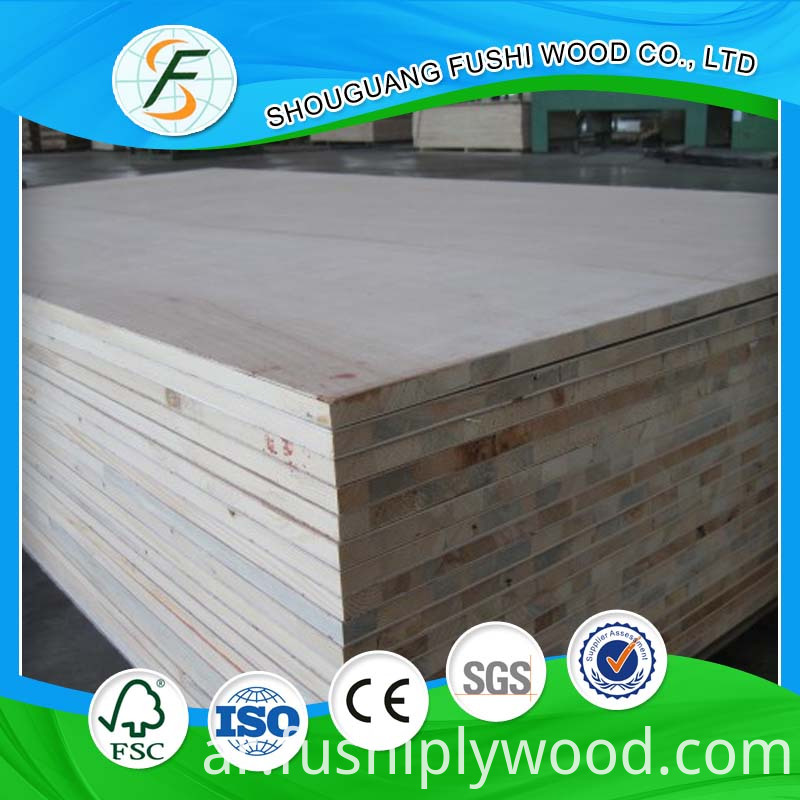 18-45mm Natural Veneer Blockboard