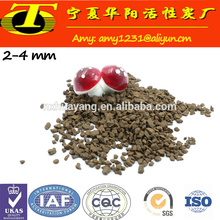 25-45% Natural Manganese greensand For water Removal Fe and Mn