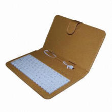 7-inch Yellow Color Universal Keyboard Case, Two Leather Sides