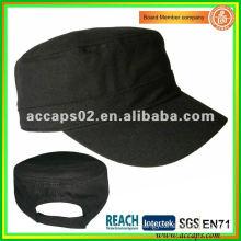 Blank military cap MC-0015