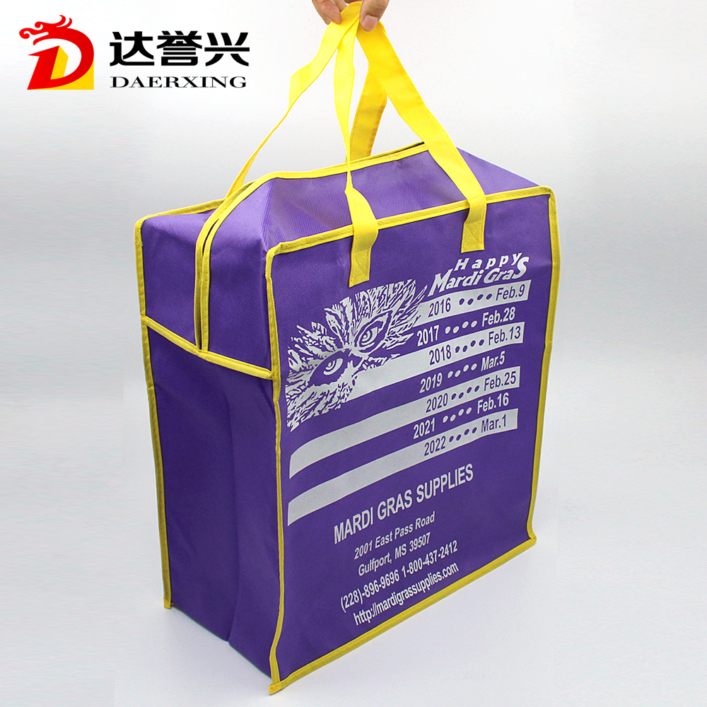 Wholesale Non-woven Bag