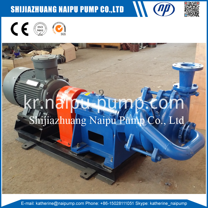 Filter feed slurry pump