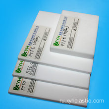 Low+Friction+Wear+Resistance+PTFE+Sheet+for+Coating