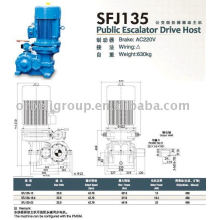 Puplic Escalator Drive Host,elevator traction machine
