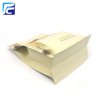 Coffee Snack Plastic Food Flat Bottom Bags