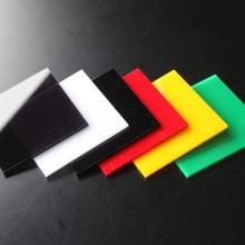 Acrylique coulé Light Tea Tint 3 mm d'épaisseur 100% translucide