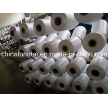 China Wholesale High Tenacity PP Multifilament Yarn