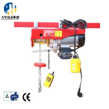 Hot Sale Mini Crane PA Electric Wire
