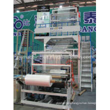 SJ-B Series Rotary Head Film Blowing Machine (CE)