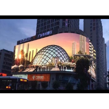 High Ingress Protection Outdoor Curved LED Display