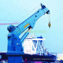 Ship Deck Crane with Hydraulic System and Advanced Electrical Components