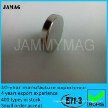 JMD20H3.5 Imãs de neodímio de amostra grátis