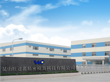 Kunshan Wangdaxin Precision Mould Co Ltd