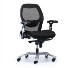 Modern Middle Back Ergonomic Swivel Mesh Office Chair (HF-2CP5)