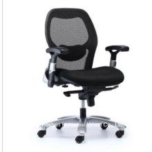 Эргономичный офисный стул (HF-2CP5)
