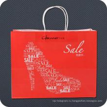 Подарочная сумка Kraft Paper с логотипом клиента