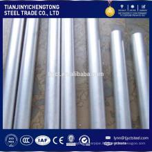 8mm aluminum curtain rod
