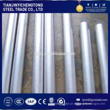 Haste de cortina de alumínio de 8mm
