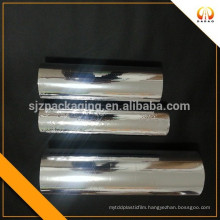 Solar Cooker Reflective Film