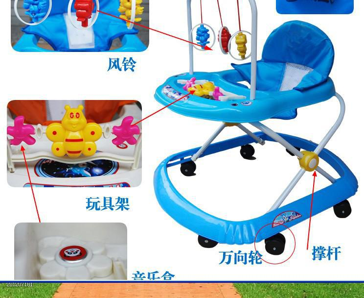 Light baby walker