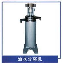 Virgin Coconut Oil Centrifuge Machine Selling in Hongji